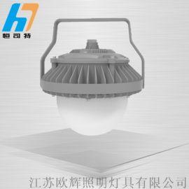 NFC9186 LED平臺燈/ LED平臺燈/NFC9186圖片/NFC9186價格