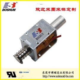 洗碗機電磁鐵 BS-1040S-80