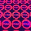厂家定做激光防伪标 不干胶数码防伪标签定制