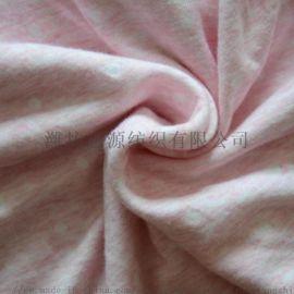 有机棉拉架平纹印花汗布 柔软吸湿透气T恤内衣面料