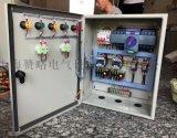 潜水排污泵控制柜污水泵一用一备液位浮球自动控制箱一控二15KW双电源水泵控制箱