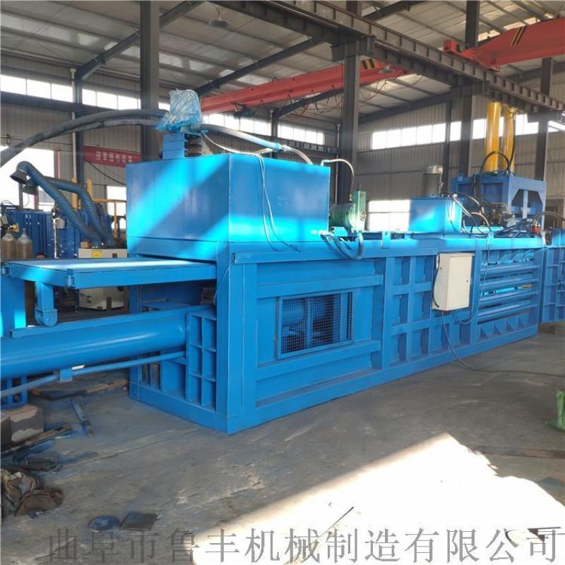 濱州不鏽鋼80噸臥式液壓打包機用途