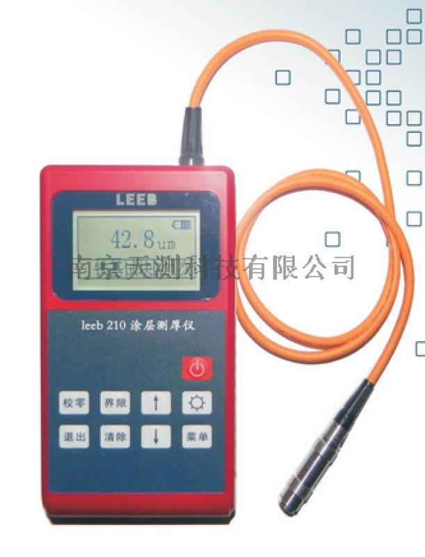 塗層測厚儀leeb210/211漆膜測厚儀