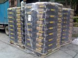 橡胶补强炭黑(N330. N660. N550. N220. N110)