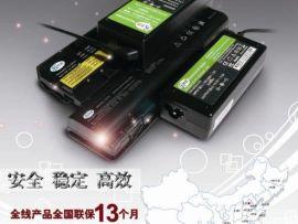 笔记本电源适配器