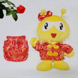 吉祥物中国风毛绒娃娃公仔