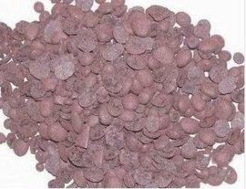 橡胶助剂橡胶防老剂4010NA(IPPD)