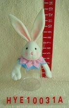 复活节兔子糖果瓶