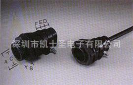 KSS电缆固定头