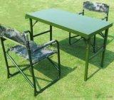 山西 钢板指挥作业桌椅