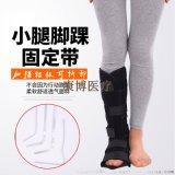 小腿超踝固定帶@台州小腿超踝固定帶@醫用固定帶廠家