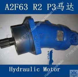 船舶液压马达A2F63R2P3货船舱盖油马达德国二手Hatch cover Motor