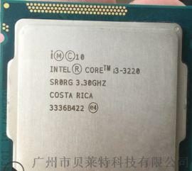 因特爾 I3 3220 CPU