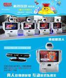 功夫機器人 全新體感運動遊藝機