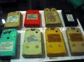 哪里卖科利达经纬仪电池充电器13772489292