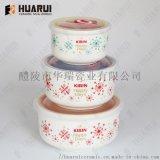 家用保鲜碗三件套便携式便当盒 礼品餐具定制(中款)