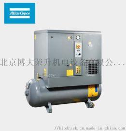 北京阿特拉斯空压机G5FFTM 5.5KW螺杆空压机供应