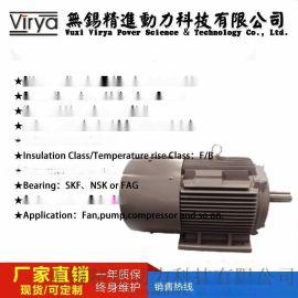Y2VP 355L1-4-280KW变频调速电动机