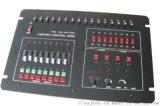灯光控制器 调光控制台