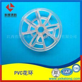 PVC材质A字型花环填料聚**乙烯泰勒花环填料