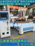 济南附近做四工序橱柜衣柜数控开料机的厂家有哪些