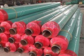 钢套管蒸汽保温管生产厂家报价