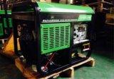 300A柴油焊機多功能發電電焊機