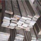 316/304冷拉扁鋼 光面方鋼不鏽鋼扁條 拉絲