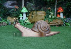 软体动物蜗牛雕塑模型