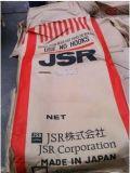 充油丁腈橡膠 N220S 耐油耐磨丁腈軟膠