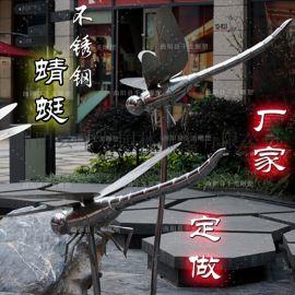 不锈钢昆虫雕塑城市创意艺术景观蜻蜓雕塑金属