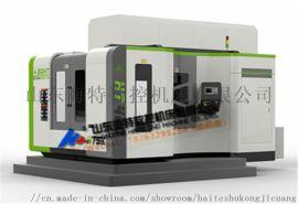 HT400镗削精密卧式加工中心 数控机床