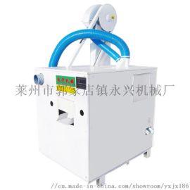 莱州市 永兴机械 jxj101 玉米筛选机