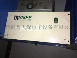 維修TR518FE電子元件測試儀TR518FE維修