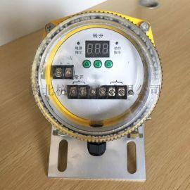 KS-GL10-H数显式欠速开关