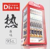 95L臺式飲料保溫櫃商用熱飲展示櫃豆漿加熱櫃便利店電熱暖箱