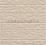 蒙古外牆掛板外牆金屬雕花保溫板