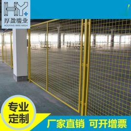 车间仓库隔离网围栏铁丝网金属车间防护库房隔断护栏