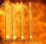 26mm複合隔熱型防火玻璃