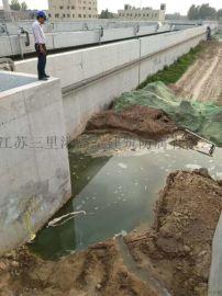 水池沉降缝渗漏水堵漏