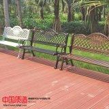 广州舒纳和直供户外铸铝靠背长椅耐用舒适