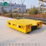 搬運塑膠模具軌道地平車 電動無軌搬運車現場調試