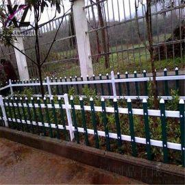 草坪护栏@pvc塑钢草坪护栏@菜园栅栏护栏