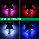 LED十字星光燈_大功率/全綵LED星光燈廠家