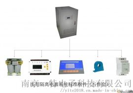 供应VNTR08医用隔离电源系统