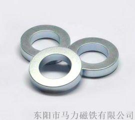 钕铁硼强力圆环磁铁 定做圆形磁环 环形磁钢生产加工