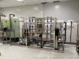 苏州锅炉用水超纯水设备丨太阳能光伏高纯水设备