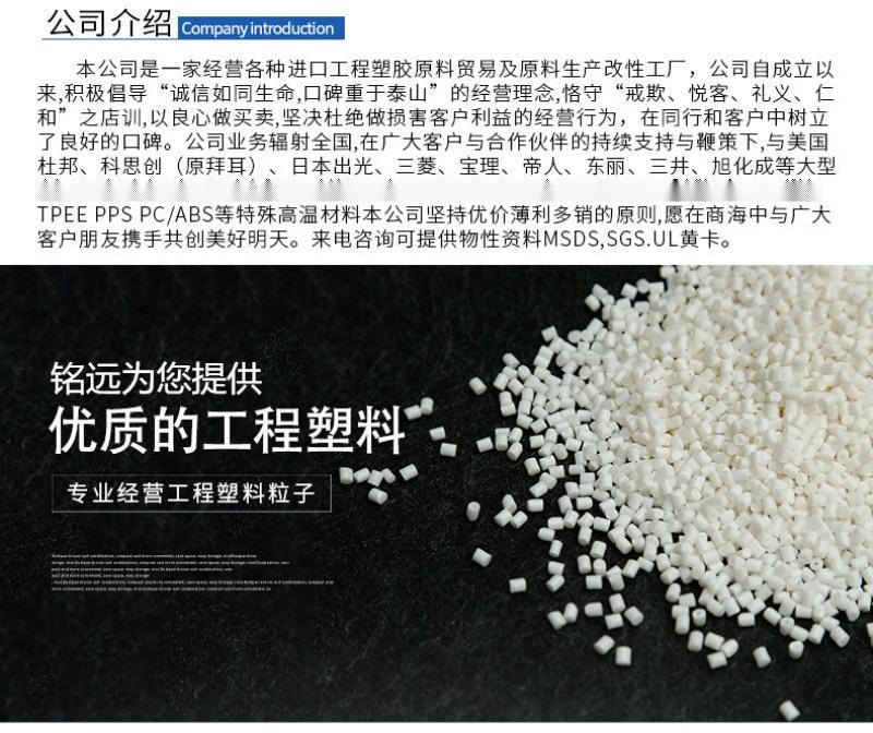 Stanyl® HFX63S 红磷阻燃PA46
