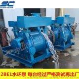 通優真空泵ZBW160真空泵(電機功率可指配)