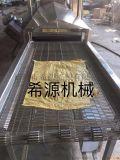 全自动油皮油炸生产线 豆皮油炸设备